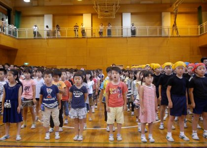 Elementary school children in Japan